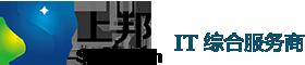 济南上邦-电脑文档加密软件_企业据防泄密软件_局域网监控软件