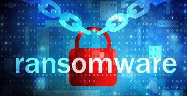 网络安全/勒索软件