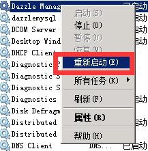 济南上邦|电脑加密软件|数据加密|企业网盘|云盘|图纸管理PDM|文档管理