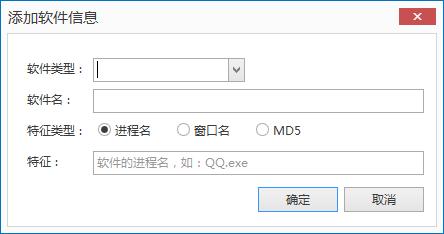 文件加密软件