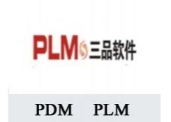 EDM图纸管理系统